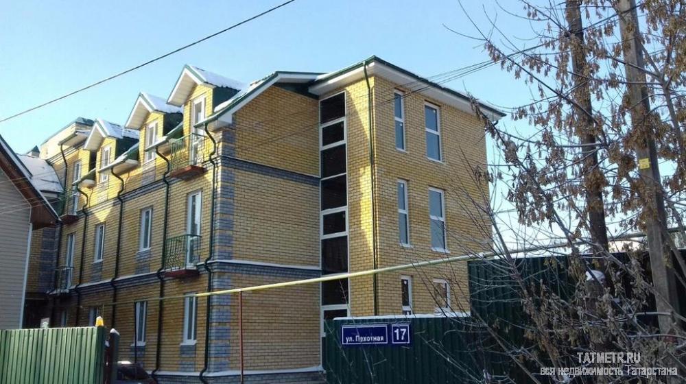 коммерческая недвижимость на косой горе