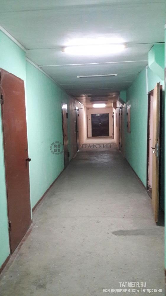 Аренда офиса от собственников в г.казань аренда офиса по улице кравченко дом 8
