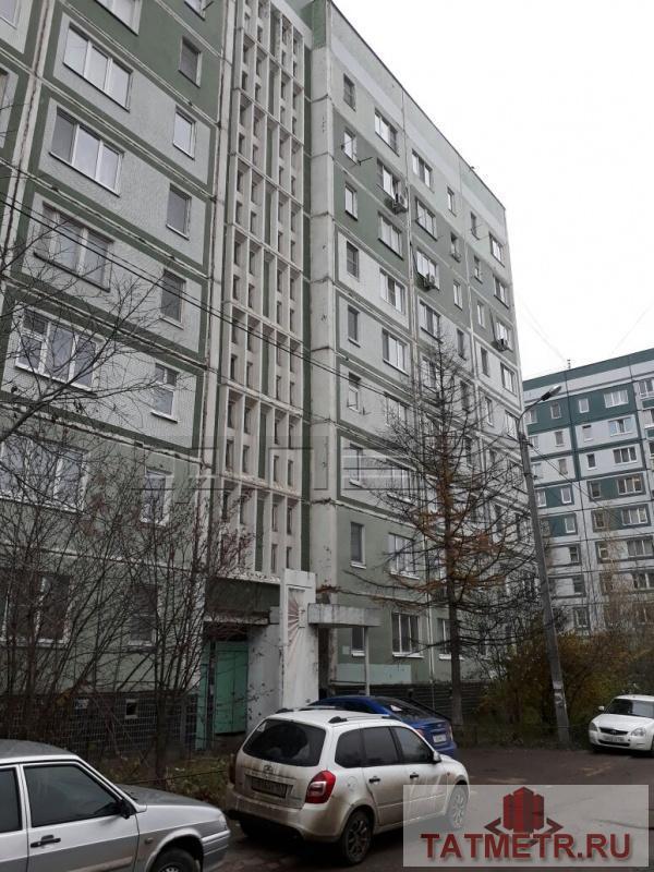 Коммерческая недвижимость по улице амирхана снять место под офис Чешихинский проезд