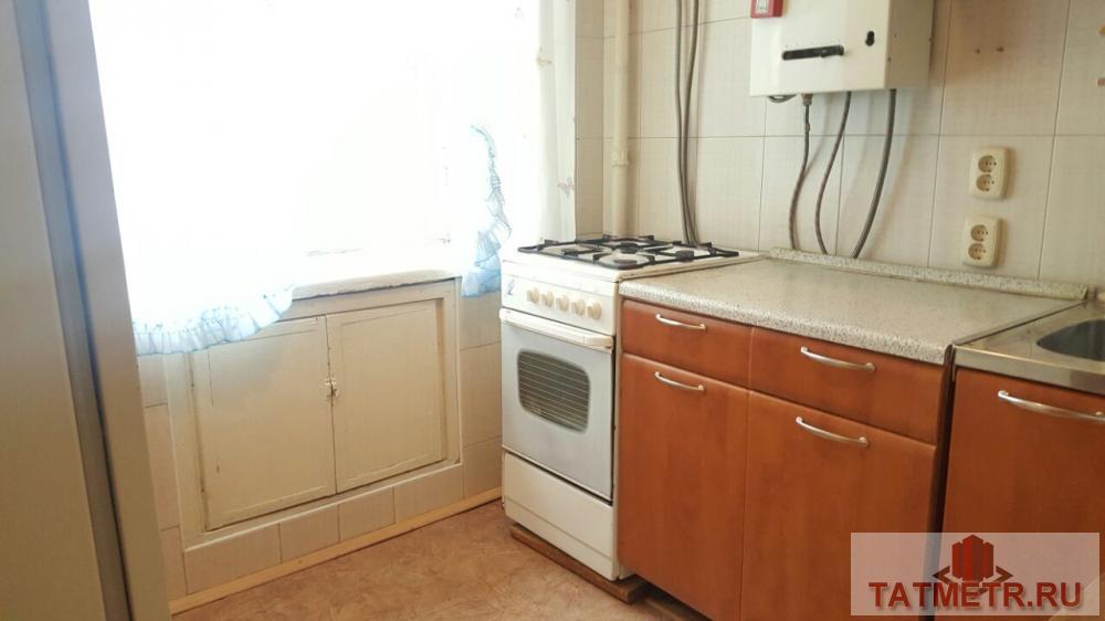 купить 2-3 комнатную квартиру в казани в дербышках