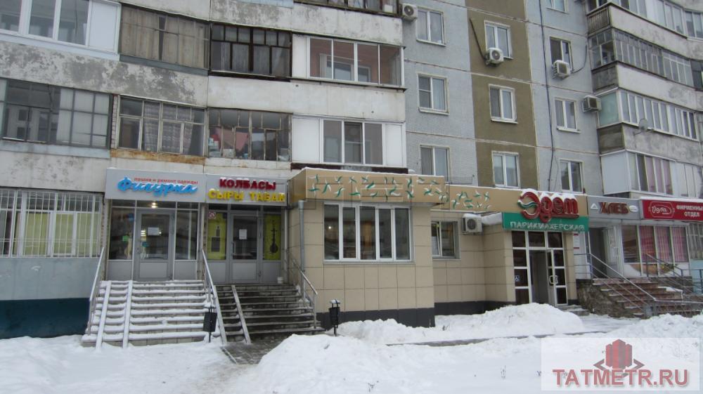 Аренда офиса ново-савиновский район казань аренда офиса в октябрьском районе красноярск