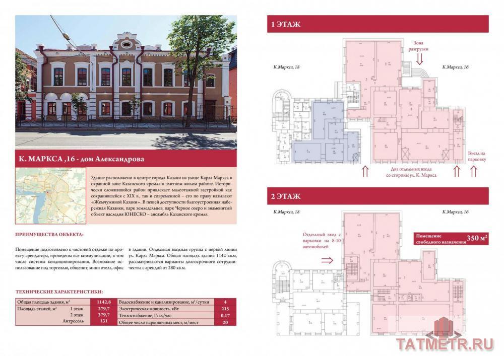 Арендовать офис Черное Озеро улица помещение для фирмы Академика Анохина улица
