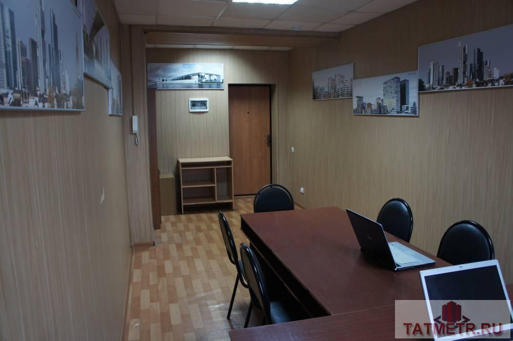 Аренда офиса казани цена аренда офиса в п.коммунарка ленинский район московской области